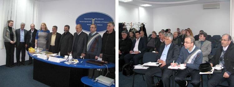 Встреча Иранской делегации